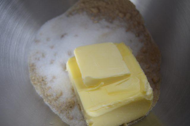 Mantequilla y azúcares. Aroma de chocolate
